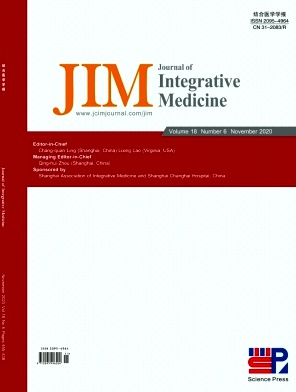 Journal of Integrative Medicine