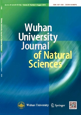 Journal of Wuhan University of Technology(M