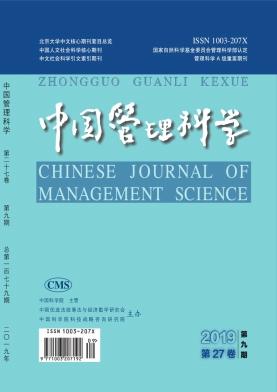 中国管理科学