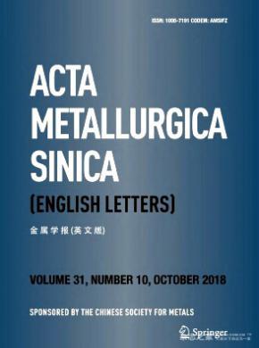 Acta Metallurgica Sinica